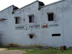 Srimongal tea making factory (Eyes wide open) Tags: srimongal