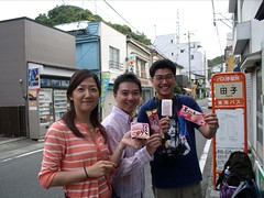 (nk@flickr) Tags:  japan   dogashima  izu icecream   tago