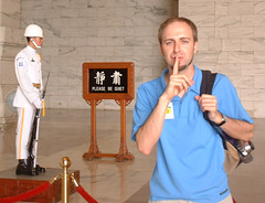 Taipei Shhh.. Or Else! (libraryman) Tags: camera digital memorial gun action library guard taiwan olympus security nancy chan figure librarian taipei pearl shek librarians camedia ki shhh shh shush c750 shhhh libslibs librariesandlibrarians geo:lat=23213 geo:lon=120179 flickr:user=libraryman