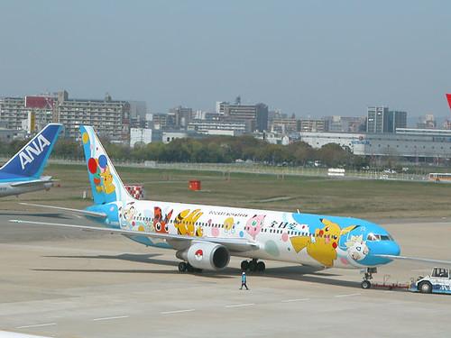 Avión Aerolínea ANA Pokémon Pikachu 6