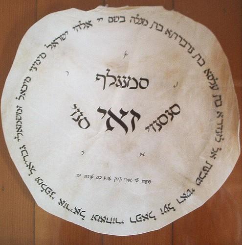Soferet's Xoe amulet