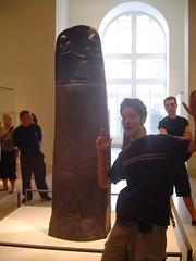343 - Me holding it down in front of Hammurabi's Code (DrBaloney) Tags: europeorama paris 2004 louvre hammurabi