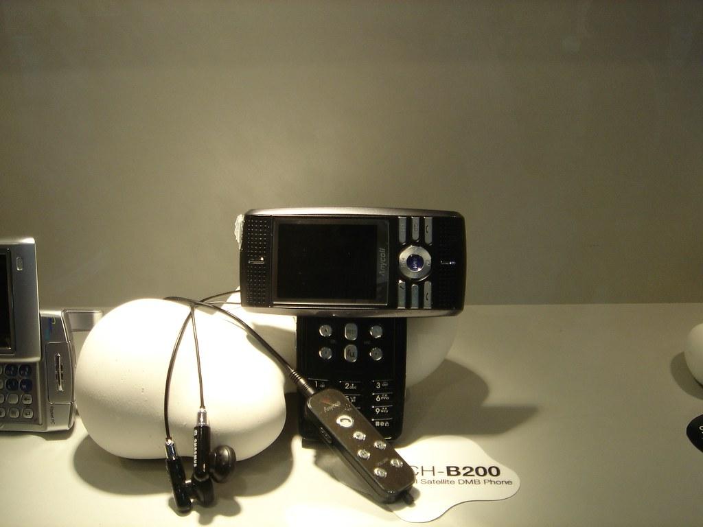 Samsung DMB Phone