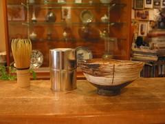 tools kit to make this kind of green tea