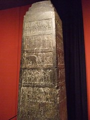 Replica of an Assyrian Obelisk erected by King Shalmaneser III about 824 BCE (mharrsch) Tags: ancient sanjose obelisk mesopotamia assyrian rosicrucianegyptianmuseum 9thcenturybce shalmaneseriii mharrsch