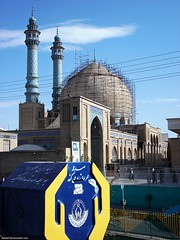 Hazrat-e-Masumeh