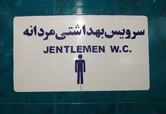 Jentlemen W.C.