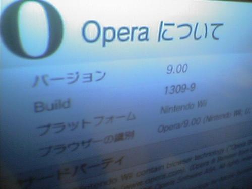 Wiiインターネットチャンネルでopera:about