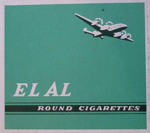 Zigarettenschachtel El Al by dlisbona.