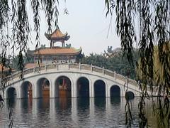 China (377)