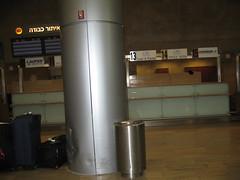 El Al Terminal in Israel