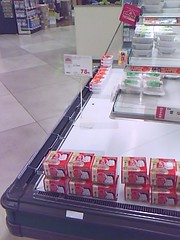 納豆売り場 in ○ティ