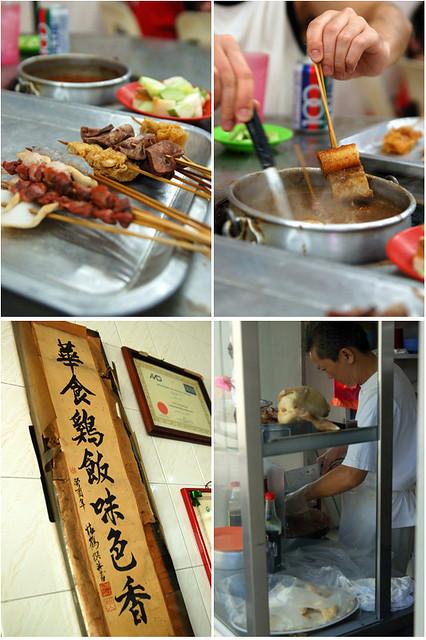 Malaysia Food(佳必多沙爹&海南雞粒飯) (by MaxChu)