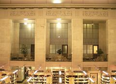Park Avenue Station