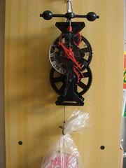 棒テンプ式機械時計
