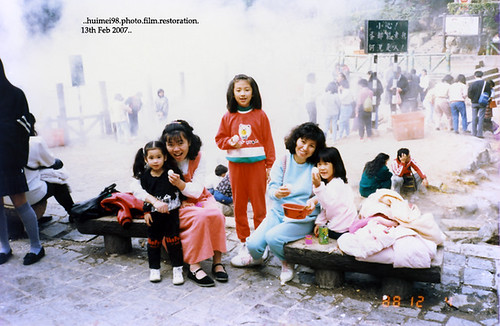 eggs cooked in hot spring, 1988*1*