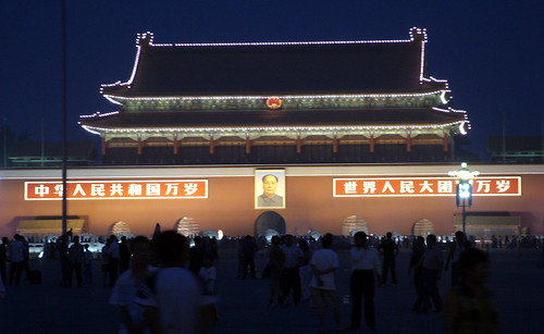 Tiananmen at night