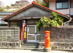 The smallest Post Office in Japan? (overoften) Tags: japan small postoffice tiny  kumamoto kyushu    weeny