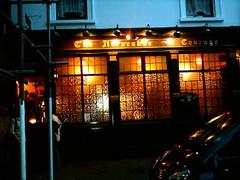 The Horseshoe, 24 Clerkenwell Close, EC1R 0AG (Doogal Bell) Tags: london pub random finder