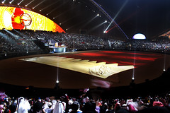 (iKhalid) Tags: lights stadium flag crowd flame closingceremony qatar iloveit asiangames doha2006 qatarflag mscamera206