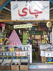 [chai 2448] (chaikhana) Tags: iran tea chai kerman
