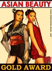 asian beauty award