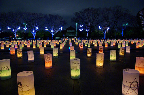 Ambient Candle Park 2006-01
