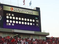 第86回天皇杯・準々決勝vsジュビロ磐田