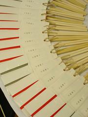 2006伊丹国際クラフト展 東京巡回展 レセプション02