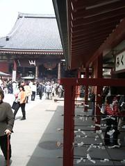 Los papelillos en Asakusa