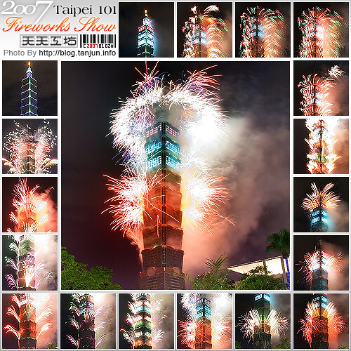 2007 Taipei 101 Fireworks Show