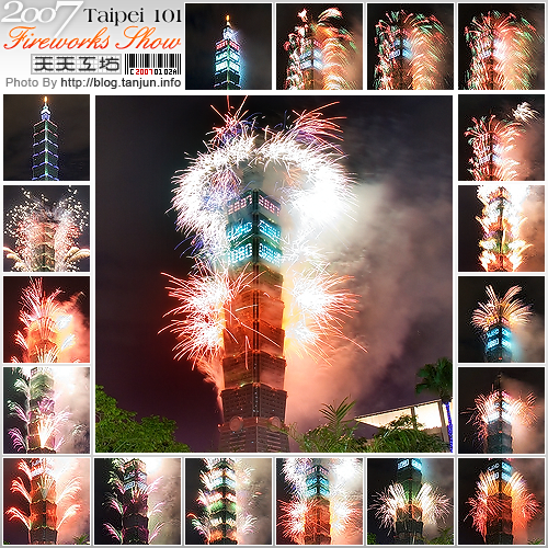 2007 Taipei101 Fireworks Show Collections