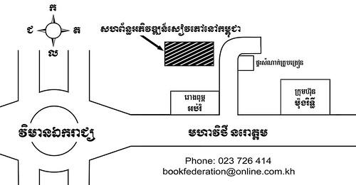 Book Federation