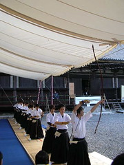 Archers at Sanjusangendo Temple, Kyoto