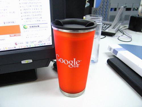 Google谷歌水杯