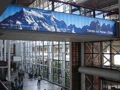 Torres del Paine banner