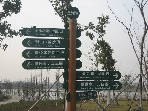 Liangfeng Forest Park