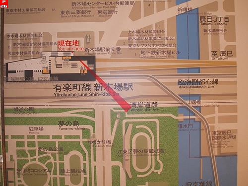 新木場駅パネル