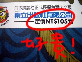 CIMG0003