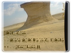سحابه مابها خير ولاهي تروي العطـــشان .. (Om_Zayed) Tags: الي وين يالله تعرفون جائزه بعطيه يعرف هالمكـــان
