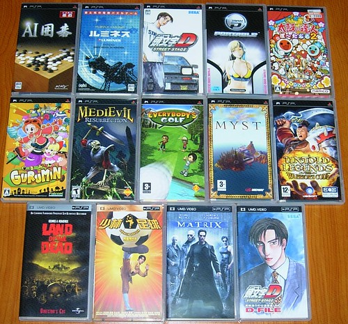 PSP games and movies collection (_ashka) Tags: matrix psp portable sony go ...