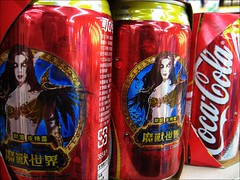 World of Warcraft Coke cans (hey-gem) Tags: red game wow computer tin store video taiwan coke worldofwarcraft supermarket pop warcraft drinks videogame products monsters soda cocacola cans tainan grocery beverages computergame softdrinks misadventuresintaiwan