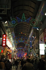 nagoya1258 (tanayan) Tags: osu nagoya aichi japan geo:lat=3516034 geo:lon=1369051486 geotagged night scene nikon d70 cityscape 愛知 名古屋 日本 light