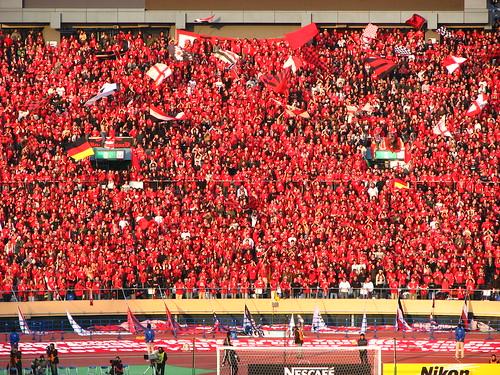 Urawa Reds vs. Gamba Osaka