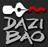 DAZIBAO DU JOUR