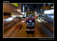 Fast Track (VJ Spectra) Tags: china light topf25 night nikon cityscape tram wideangle motionblur d200 nikkor hongkongisland nikkor1835mmf3545dedif