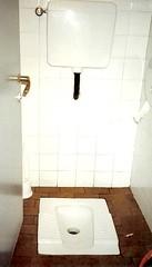 Italian squat toilet