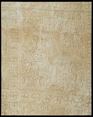 The Tristan Quilt - Detail