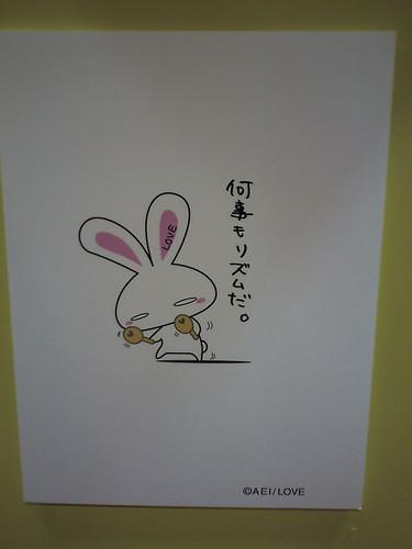 coneja Love-chan dibujo Ai Outsuka