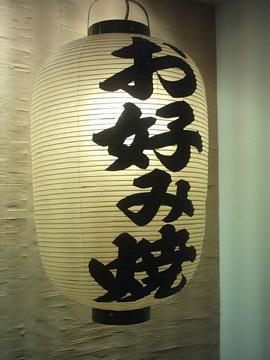 (17-2) japanese sat